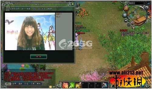 惊现视频美女 与你一同畅游网页游戏《神雕传》