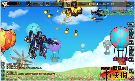网页游戏《疯狂战机》打败变态boss的奇幻之旅