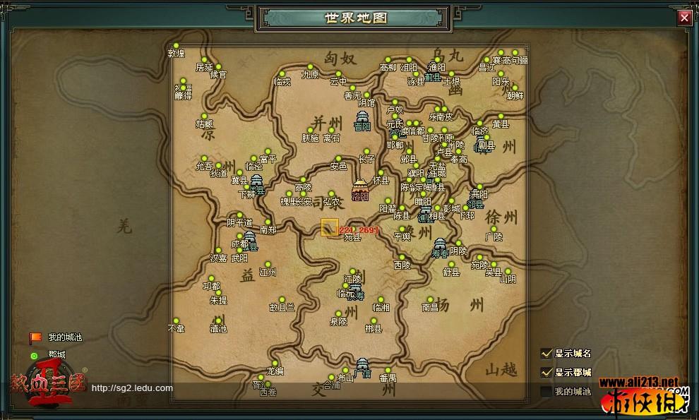 热血三国2霸王大陆地图全面升级