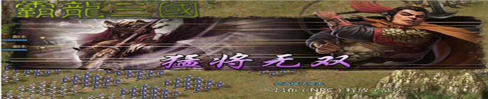 霸龙m7电路图纸