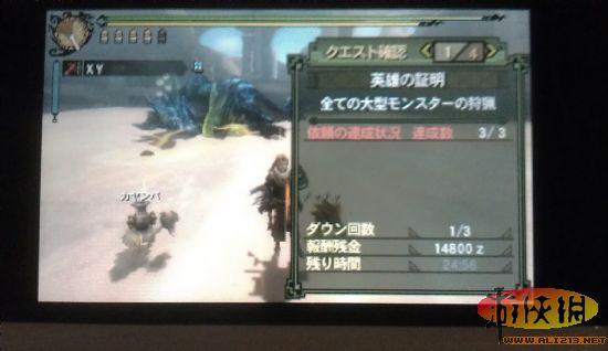 怪物猎人p3亲儿子武器图片