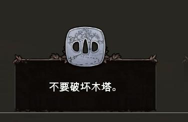 影子战术:将军之刃不推塔偷东西方法  第三关偷东西攻略