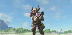《塞尔达传说:荒野之息》试炼的霸者dlc梦幻之铠套装入手方法