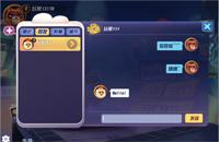 《玩具大乱斗》怎么添加其他玩家为好友 好友系统介绍