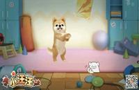《小汪汪》手游怎么给房间宠物点赞 给房间宠物点赞方法