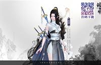 《琅琊榜:风起长林》以剑气制敌,天师的技能介绍