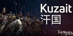 《骑马与砍杀2:领主》新势力背景资料简单介绍