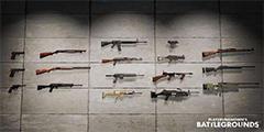《绝地求生大逃杀》自动步枪对比分析 哪把自动步枪好?