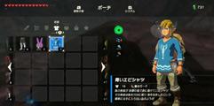 《塞尔达传说:荒野之息》DLC2青虾衬衫在哪?青虾衬衫获得方法介绍
