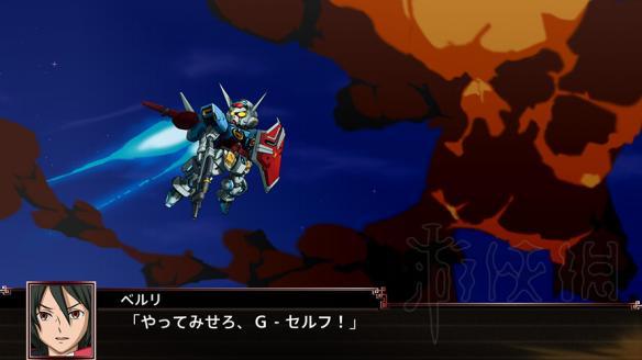 机器人大战j秘籍_G-self 超级机器人大战X出战机体图文介绍 参战机体有哪些_游侠网