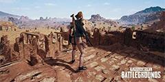 《绝地求生大逃杀》沙漠地图资源搜索心得分享 怎样搜索资源比较好?