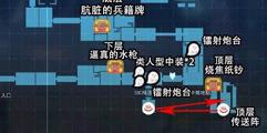 《刀剑神域:夺命凶弹》最后一个迷宫SB位置地图分享