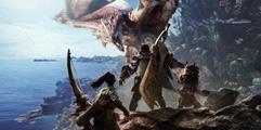 《怪物猎人世界》怎么捕捉怪物?捕捉大型怪物方法视频教程