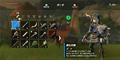 《塞尔达传说:荒野之息》武器栏怎么扩充?扩充武器栏方法介绍
