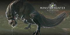 《怪物猎人世界》恐暴龙装备一览 恐暴龙都有哪些装备?