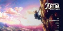 《塞尔达传说:荒野之息》瓦希辽科神庙全部宝箱位置视频