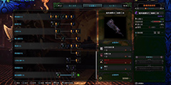 《怪物猎人世界》喷气大剑获得方法分享 喷气大剑怎么做?