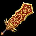 霸道剑·征神