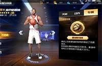 《最强NBA》麦迪打法技巧 麦迪核心打法介绍