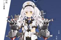 《战舰少女r》旧金山新换装怎么样 旧金山新换装少言的班长