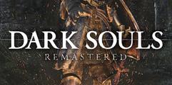 《黑暗之魂重制版》全地图+资料合集+流程攻略图文详解【完结】