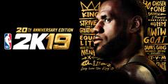 《NBA 2K19》配置要求介绍 配置要求高吗?