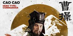 《全面战争:三国》曹操技能特性+装备坐骑介绍 曹操设定详解