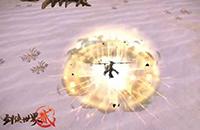 《剑侠世界2》防御类装备属性推荐 防御类装备属性怎么选择