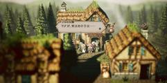 《八方旅人》中文字幕剧情流程视频攻略 游戏视频解说攻略合集