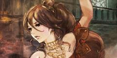 《八方旅人》舞娘全中文流程剧情详解 舞女剧情是什么?