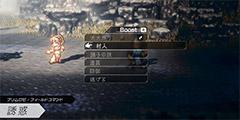 《八方旅人》游戏语言修改方法 如何修改游戏语言?