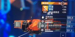 《无人深空》怎么获得货船?刷48格s级货船方法及技巧分享