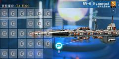 《无人深空》s级货船怎么获得?刷s级货船技巧分享