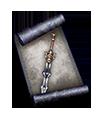 加工精钢剑