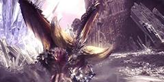 《怪物猎人世界》太刀灭尽龙攻略视频 太刀怎么打灭尽龙?