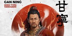 《全面战争:三国》甘宁人设及技能简单介绍 甘宁有什么技能?