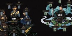 《太吾绘卷》出生节气哪个好?出生节气对人物影响视频解析