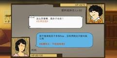 《中国式家长》结局路线有哪些?全结局数据化汇总表一览