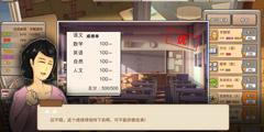 《中国式家长》四周目玩法详解 四周目怎么玩?