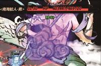 《妖怪正传》南海鲛人-男怎么打 boss南海鲛人-男打法攻略