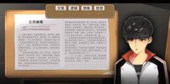 《中国式家长》作文攻略技巧及部分题目风格分享 作文高分心得分享