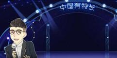 《中国式家长》选秀玩法攻略详解 选秀怎么赢?