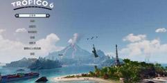 《海岛大亨6》新手教学图文攻略 界面+系统解析+玩法技巧图文详解【完结】