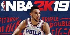 《NBA2K19》怎么进行进攻?进攻细节介绍