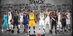 《NBA2K19》MT模式用什么战术打?MT模式战术推荐