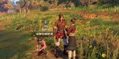 《河洛群侠传》试玩初体验评价 游戏优缺点评价