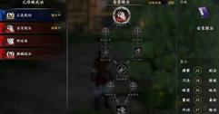 《河洛群侠传》流程视频攻略全集 游戏视频解说合集