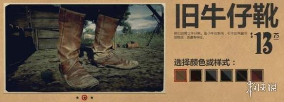 荒野大镖客2鞋子有哪些 荒野大镖客2全鞋子图鉴一览