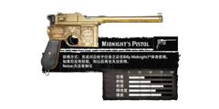 《荒野大镖客2》全左轮手枪中文图鉴一览 全手枪获取方法一览