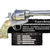弗拉科的左輪手槍